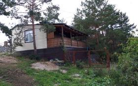 3-комнатный дом посуточно, 60 м², 2 сот., Бухтарма за 15 000 〒 в Усть-Каменогорске