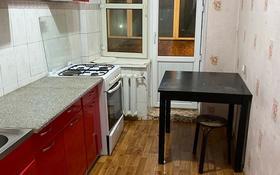 2-комнатная квартира, 63 м², 5/5 этаж помесячно, Жансугурова — Абылайхана за 75 000 〒 в Талдыкоргане