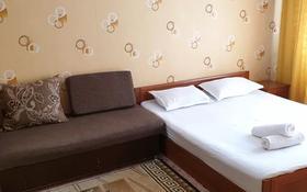 1-комнатная квартира, 30 м², 2/4 этаж посуточно, Бауржана Момышулы 18 — Гани Иляева за 6 000 〒 в Шымкенте