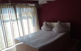 1-комнатная квартира, 45 м², 2/2 этаж по часам, Рыскулова 230 — Казыбек би за 2 000 〒 в Шымкенте, Енбекшинский р-н