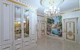 5-комнатная квартира, 200 м², 4/7 этаж, Мкр «Мирас» 25/1-4 за 200 млн 〒 в Алматы, Бостандыкский р-н