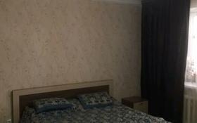 1-комнатная квартира, 50 м², 9/12 этаж посуточно, Сарыарка 31/2 — Жангельдина за 5 000 〒 в Нур-Султане (Астана), Сарыарка р-н