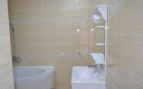 3-комнатная квартира, 150 м² помесячно, Бухар Жырау 27\5 за 400 000 〒 в Алматы, Бостандыкский р-н
