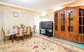 2-комнатная квартира, 60 м² посуточно, Сарайшык 42 за 5 000 〒 в Уральске