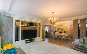 6-комнатный дом, 575 м², 14 сот., Пос.Караоткел 1 за 270 млн 〒 в Караоткеле