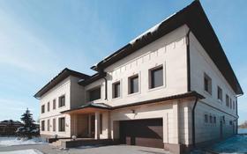 7-комнатный дом, 720 м², 20 сот., Мугалжар 12 за 230 млн 〒 в Нур-Султане (Астана), Есиль р-н