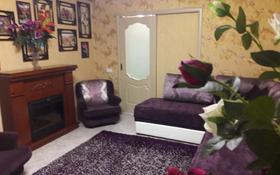 2-комнатная квартира, 55 м², 1/5 этаж посуточно, Засядько 38 за 15 000 〒 в Семее