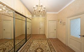 3-комнатная квартира, 111 м², 15/20 этаж, Сарыарка 3а за 52 млн 〒 в Нур-Султане (Астана), р-н Байконур