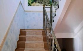 8-комнатный дом, 350 м², 0.0982 сот., Солнечный 1А — Абдулаева за 110 млн 〒 в Таразе