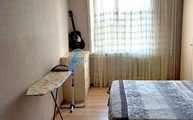 3-комнатная квартира, 69.3 м², 5/10 этаж, 9-й мкр за 19.5 млн 〒 в Костанае