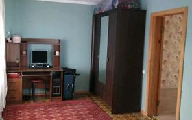 5-комнатный дом, 200 м², 4 сот., улица Тауфика Мухамед-Рахимова за 40 млн 〒 в Петропавловске