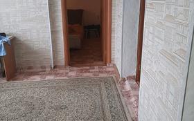 5-комнатный дом, 90 м², 25-й квартал 3 за 5.5 млн 〒 в Шахтинске