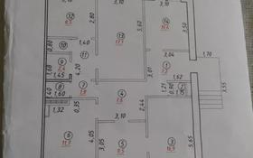 Офис площадью 104 м², 12 мкр 28 за 2 000 〒 в Актобе, мкр 12