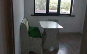1-комнатная квартира, 36 м² помесячно, 2 за 50 000 〒 в Капчагае