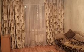 1-комнатная квартира, 42 м², 2/6 этаж помесячно, мкр Кокжиек за 90 000 〒 в Алматы, Жетысуский р-н