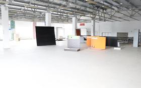 Офис площадью 471 м², проспект Евразия 246/11 за 1 800 〒 в Уральске