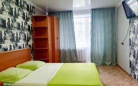 1-комнатная квартира, 34 м², 3/5 этаж посуточно, проспект Бауыржана Момышулы 55/1 за 5 500 〒 в Темиртау
