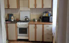 3-комнатная квартира, 56 м², 3/4 этаж, Жарокова за 21.5 млн 〒 в Алматы, Бостандыкский р-н