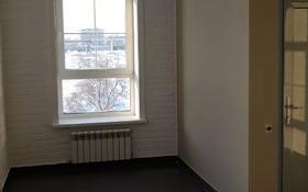 Офис площадью 153 м², Карагандинское шоссе 73 — Ушинского за 2 000 〒 в Темиртау