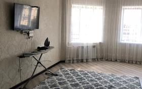 3-комнатная квартира, 100 м², 9/11 этаж посуточно, Шакарима 60 за 20 000 〒 в Семее