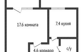 1-комнатная квартира, 31.6 м², 2/6 этаж, Садовая 73 за 9.5 млн 〒 в Костанае