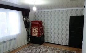 4-комнатный дом, 80 м², 5 сот., Омега за 9 млн 〒 в Уральске