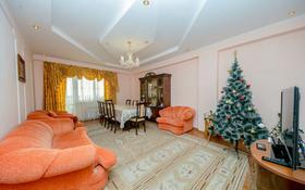 3-комнатная квартира, 120 м², 15/19 этаж, Шамши Калдаякова за 37 млн 〒 в Нур-Султане (Астана), Алматы р-н