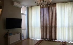 1-комнатная квартира, 75 м² посуточно, Брусиловского 163 — Абая за 9 000 〒 в Алматы, Алмалинский р-н