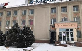 Офис площадью 455 м², Абая 124 — Толе би за 4 000 〒 в Таразе
