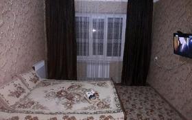 1-комнатная квартира, 38 м², 4/5 этаж посуточно, 8-й мкр 34 за 6 000 〒 в Таразе