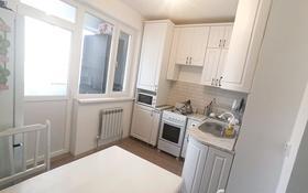 2-комнатная квартира, 61.9 м², 5/9 этаж помесячно, мкр Береке 29 за 130 000 〒 в Атырау, мкр Береке
