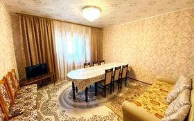 2-комнатная квартира, 49.8 м², 2/5 этаж, Мкр Мерей 9 за 9 млн 〒 в