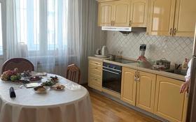 3-комнатная квартира, 110 м², 4/10 этаж, Керемет 7 — Наурызбай батыра за 57 млн 〒 в Алматы