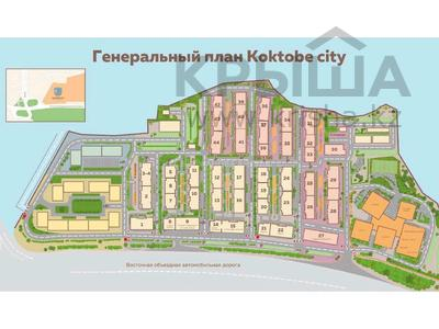1-комнатная квартира, 43 м², 2/4 этаж, Нурмаганбетов 110 за 27 млн 〒 в Алматы, Медеуский р-н — фото 2