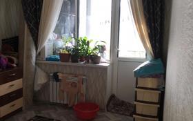 1-комнатная квартира, 38 м², 2/4 этаж, Тимирязева — Манаса за 13.8 млн 〒 в Алматы, Бостандыкский р-н