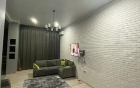 4-комнатная квартира, 140 м², 2/5 этаж, Дружбы Народов 2/2 за 60 млн 〒 в Усть-Каменогорске
