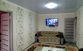 3-комнатная квартира, 60 м², 3/5 этаж, улица Абая 48 за ~ 10 млн 〒 в Абае
