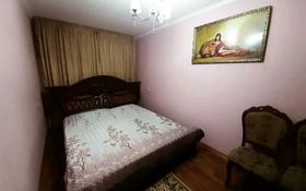 3-комнатная квартира, 86 м², 1/5 этаж посуточно, 4-й микрорайон за 15 000 〒 в Капчагае