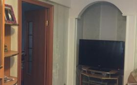 4-комнатная квартира, 60 м², 3/5 этаж, З.Сабитовой за 9 млн 〒 в Балхаше