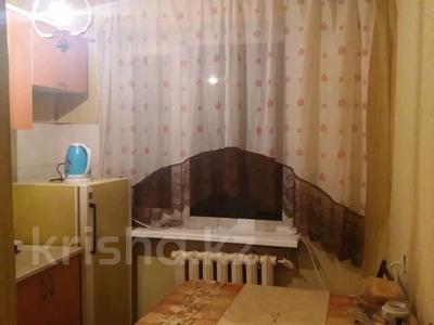 1-комнатная квартира, 30.1 м², 5/5 этаж, Язева 13 — Шахтеров за 8 млн 〒 в Караганде, Казыбек би р-н — фото 4