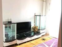 2-комнатная квартира, 53 м², 2/4 этаж посуточно