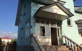 5-комнатный дом помесячно, 250 м², 8 сот., Подгорная 28 за 270 000 〒 в Алматы, Бостандыкский р-н