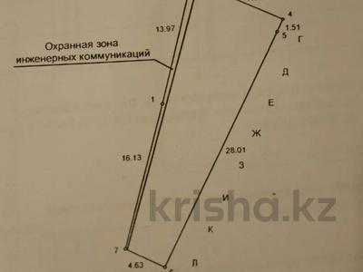 Здание, площадью 335 м², Мостовая 1/1 за 39.8 млн 〒 в Усть-Каменогорске — фото 21