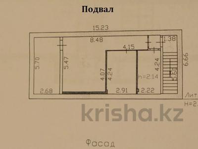 Здание, площадью 335 м², Мостовая 1/1 за 39.8 млн 〒 в Усть-Каменогорске — фото 22
