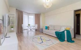 2-комнатная квартира, 68 м², 10 этаж посуточно, Навои 72 за 12 500 〒 в Алматы, Бостандыкский р-н