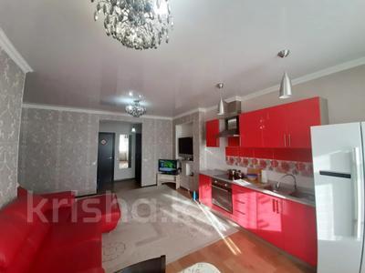 3-комнатная квартира, 84 м², 9/12 этаж, Богенбай батыра 31/2 за 25.5 млн 〒 в Нур-Султане (Астана) — фото 7