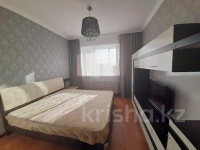 3-комнатная квартира, 84 м², 9/12 этаж, Богенбай батыра 31/2 за 25.5 млн 〒 в Нур-Султане (Астана) — фото 14