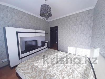 3-комнатная квартира, 84 м², 9/12 этаж, Богенбай батыра 31/2 за 25.5 млн 〒 в Нур-Султане (Астана) — фото 13