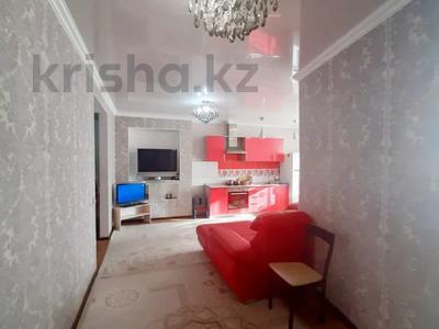 3-комнатная квартира, 84 м², 9/12 этаж, Богенбай батыра 31/2 за 25.5 млн 〒 в Нур-Султане (Астана) — фото 11