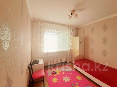 3-комнатная квартира, 84 м², 9/12 этаж, Богенбай батыра 31/2 за 25.5 млн 〒 в Нур-Султане (Астана) — фото 23